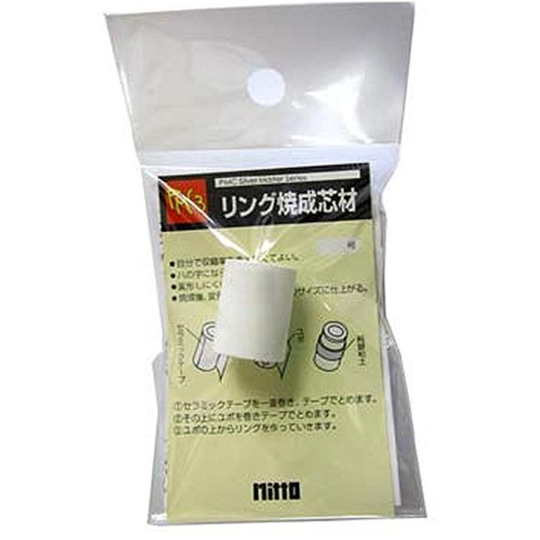 銀粘土用工具 リング焼成芯材テープ付 20mm 1号サイズ
