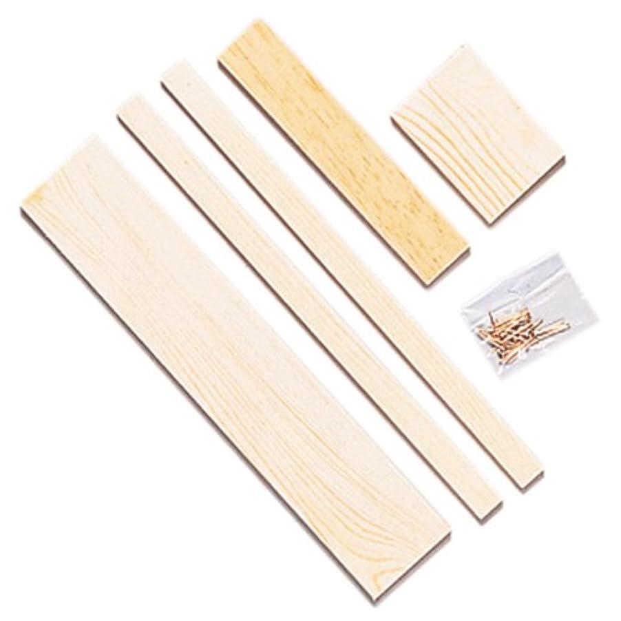 クローゼット記述する生産性サンモク 木工キット 石けん入れ 9103915