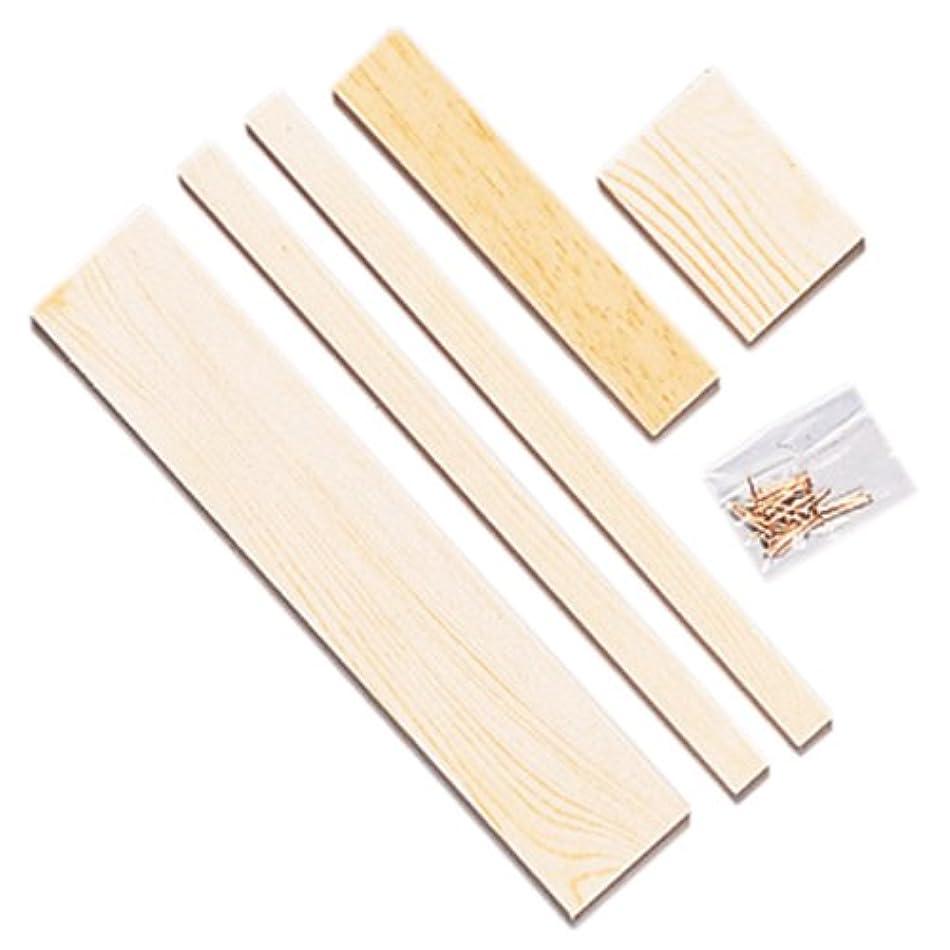 ベッドを作る再生可能お酒サンモク 木工キット 石けん入れ 9103915