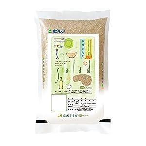 ホクレン 北海道産 玄米 玄米さらだ 3kg 平成29年産