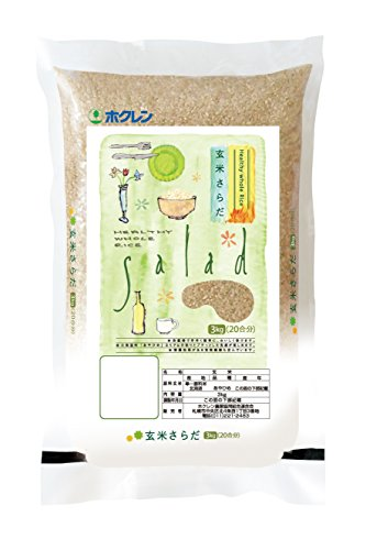 国産玄米さらだ 袋3kg