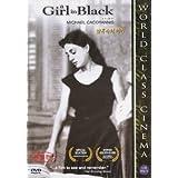 GIRL IN BLACK ( import plays UK region 2 ) Michael Cacoyannis ( 1956 ) by Ellie Lambeti