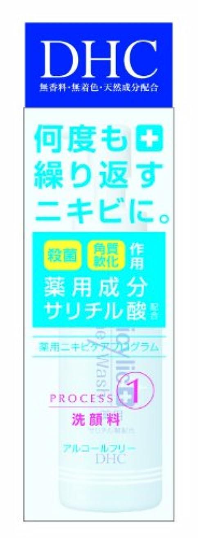 おとうさん政府翻訳者DHC 薬用アクネコントロールフェースウォッシュ (SS) 80ml