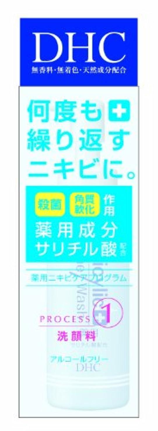 考案する切手カールDHC 薬用アクネコントロールフェースウォッシュ (SS) 80ml