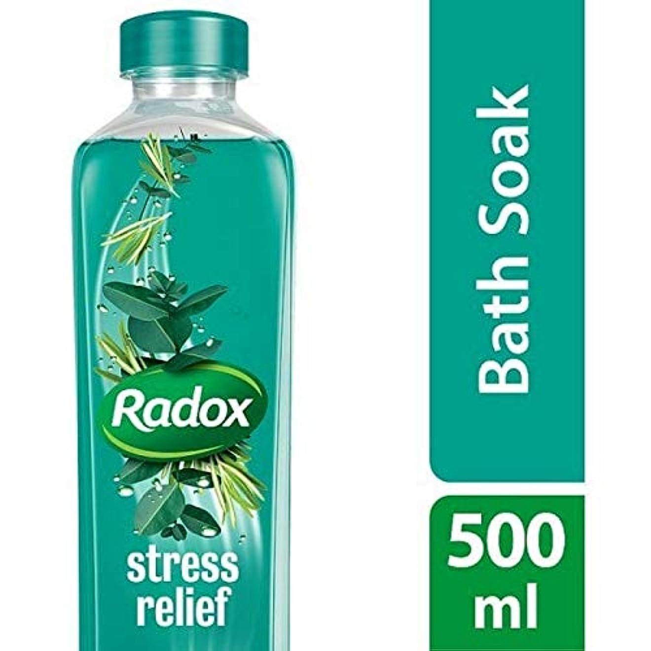 手術同化トラクター[Radox] Radoxは、500ミリリットルのソーク良い香りストレスリリーフ風呂を感じます - Radox Feel Good Fragrance Stress Relief Bath Soak 500ml [並行輸入品]
