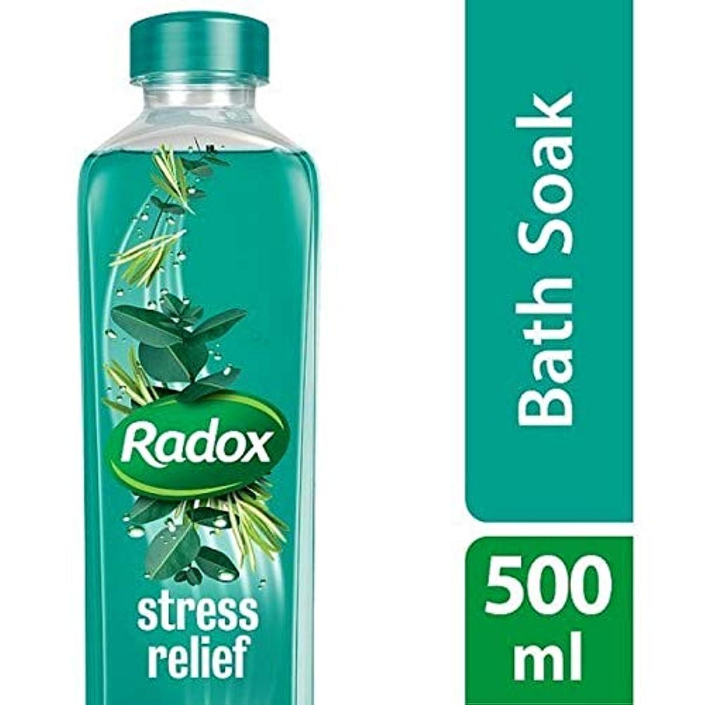 トロリーバス文庫本の頭の上[Radox] Radoxは、500ミリリットルのソーク良い香りストレスリリーフ風呂を感じます - Radox Feel Good Fragrance Stress Relief Bath Soak 500ml [並行輸入品]