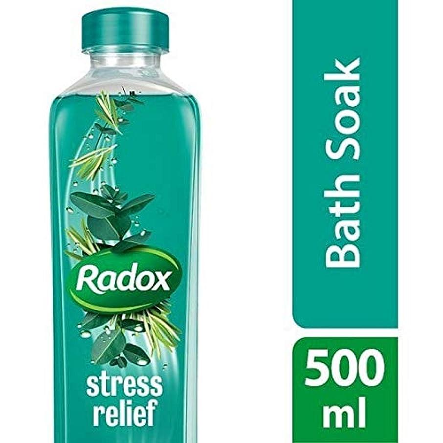調整可能精算薬局[Radox] Radoxは、500ミリリットルのソーク良い香りストレスリリーフ風呂を感じます - Radox Feel Good Fragrance Stress Relief Bath Soak 500ml [並行輸入品]