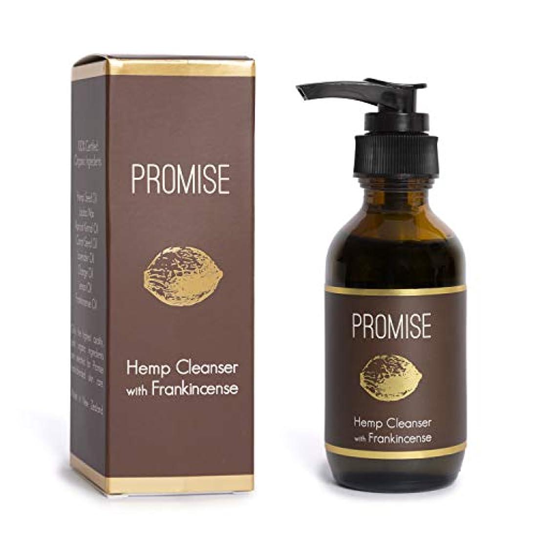 啓示鍔失効Promise Organic Hemp Facial Cleanser -100 ml- Made in New Zealand