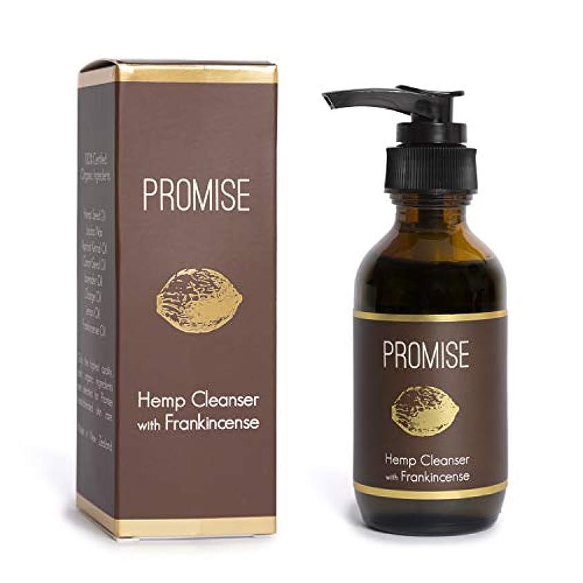 害虫道徳不振Promise Organic Hemp Facial Cleanser -100 ml- Made in New Zealand
