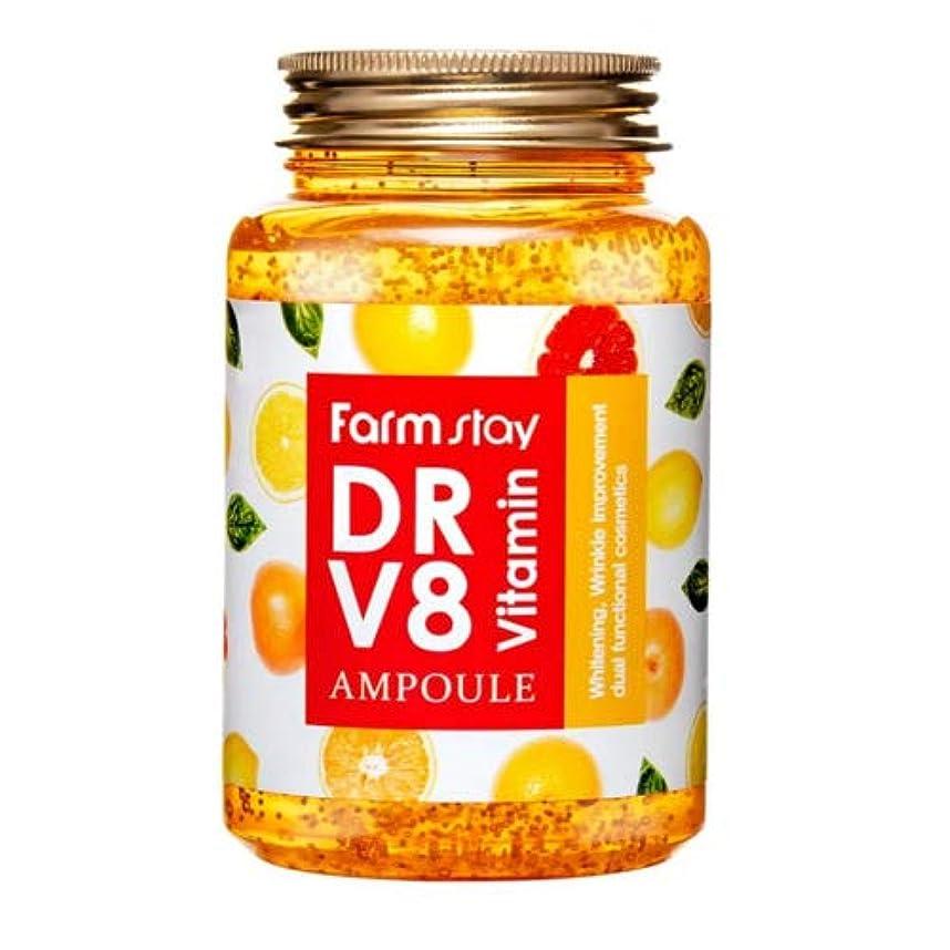 イル使い込む私のFarm stay Dr. V8 Vitamin Ample ビタミンアンプル250ml[並行輸入品]