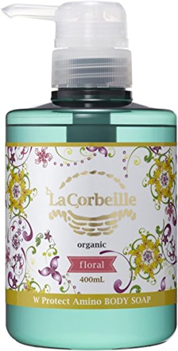 朝ごはんアパート小数ラ コルベイユ W プロテクト A  ボディソープ(フローラルの香り)
