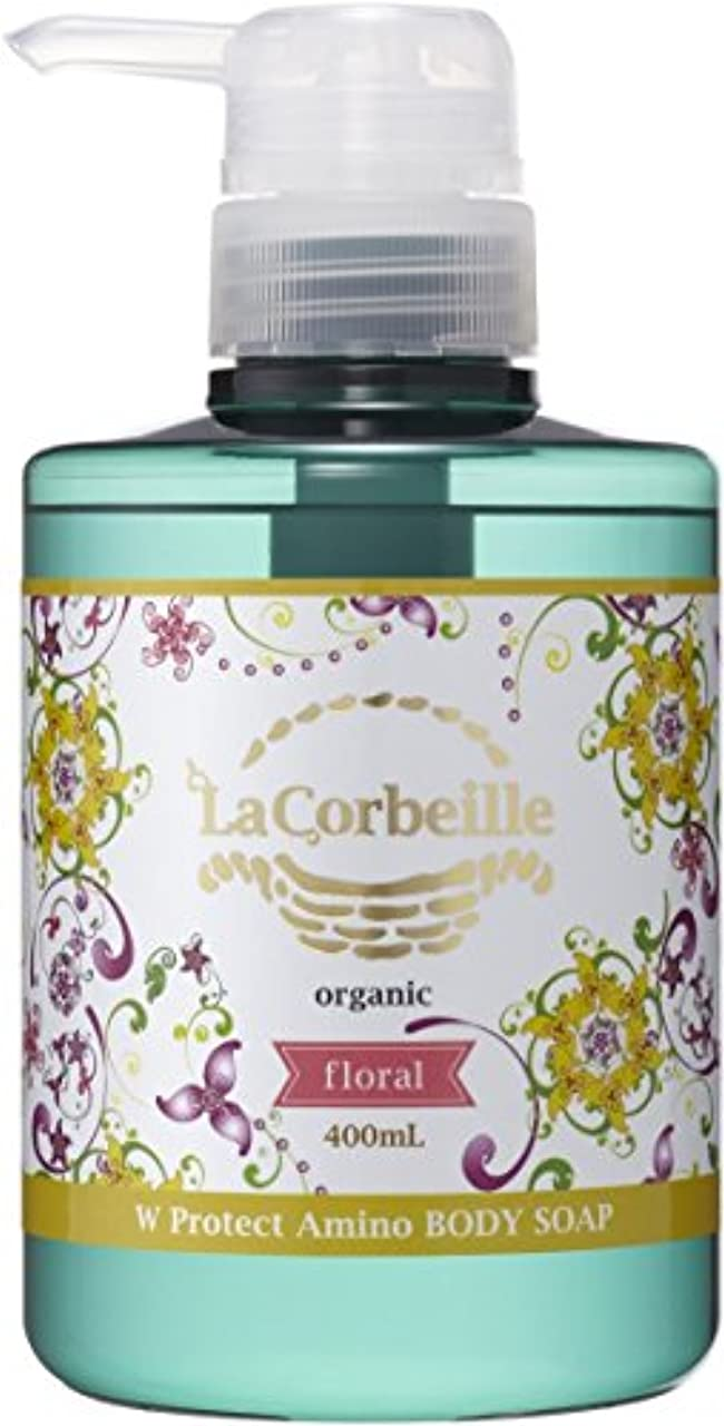 腹痛外向き検索エンジン最適化ラ コルベイユ W プロテクト A  ボディソープ(フローラルの香り)