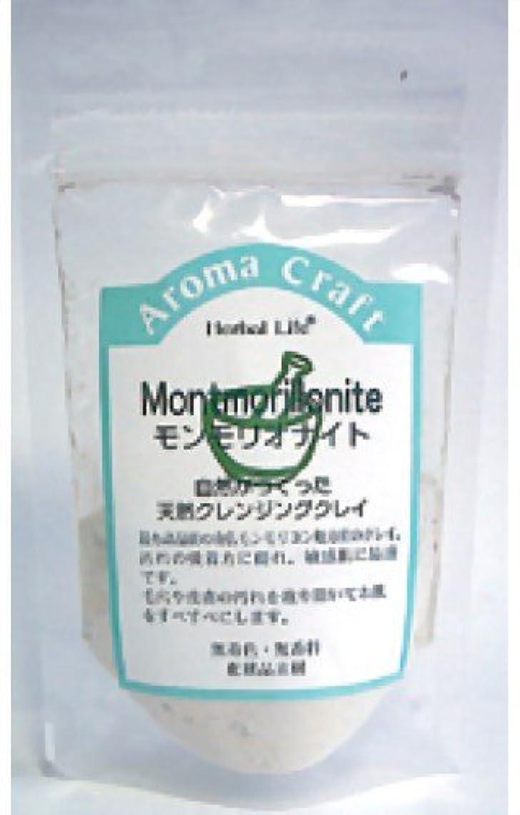 モニカ爆発するに変わる生活の木 AC モンモリオナイト 30g