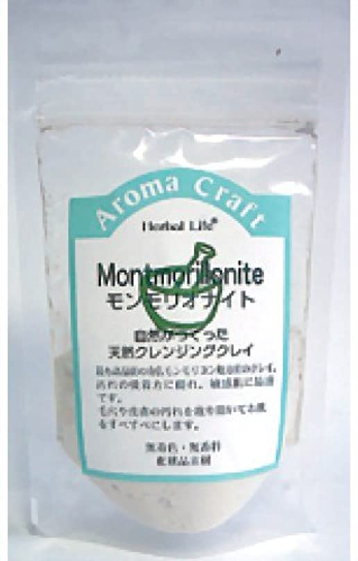 参照する虫思春期生活の木 AC モンモリオナイト 30g