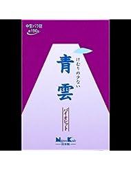 【まとめ買い】青雲 バイオレット中型バラ詰 ×2セット