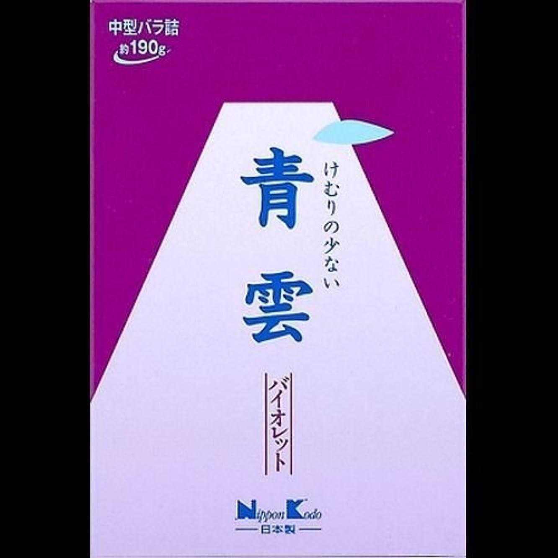スクリュー平野被る【まとめ買い】青雲 バイオレット中型バラ詰 ×2セット