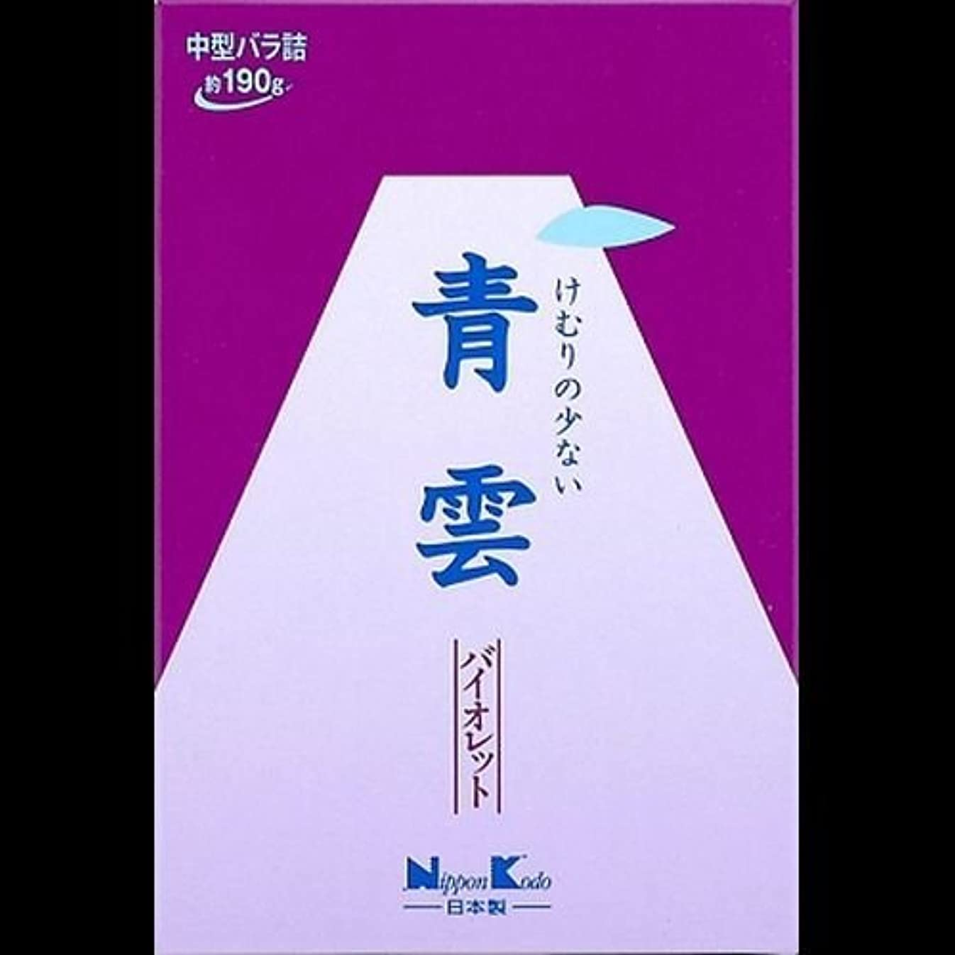 独立した世界的にコードレス【まとめ買い】青雲 バイオレット中型バラ詰 ×2セット