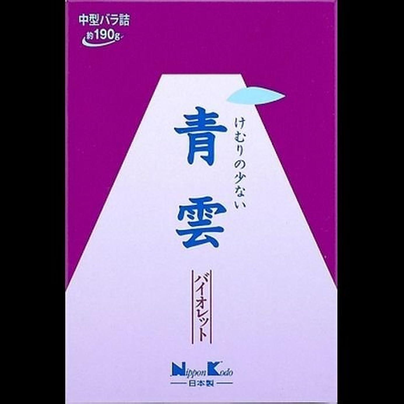 スキル崩壊乱す【まとめ買い】青雲 バイオレット中型バラ詰 ×2セット
