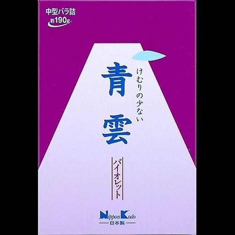 キャンプ無駄にテント【まとめ買い】青雲 バイオレット中型バラ詰 ×2セット