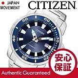CITIZEN (シチズン) NJ0010-55L 自動巻き ブルーダイアル メタルベルト メンズウォッチ 腕時計[並行輸入品]