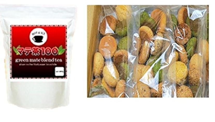 レスリングおいしい近所のおから豆乳ソフトクッキー1kg&訳ありダイエットマテ茶どっさり100包
