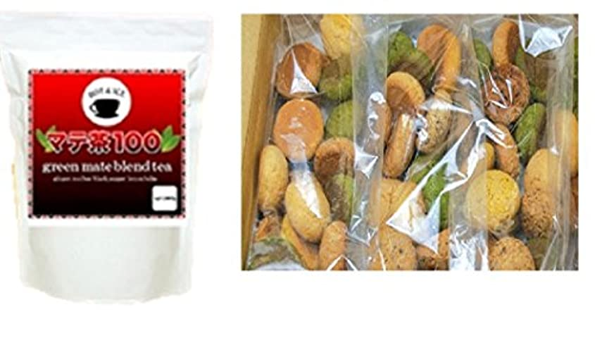 ダイヤル藤色戸口おから豆乳ソフトクッキー1kg&訳ありダイエットマテ茶どっさり100包