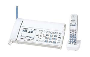 パナソニック デジタルコードレスFAX かんたん子機1台付き 1.9GHz DECT準拠方式 ホワイト KX-PD503UD-W