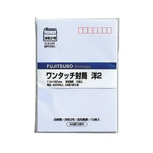 マルアイ 封筒 ワンタッチ 洋形2号 10枚入×10パック ヨ-112×10P