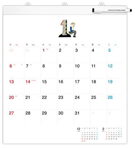ほぼ日 カレンダー 2019 ホワイトボードカレンダーフルサイズ 壁掛け
