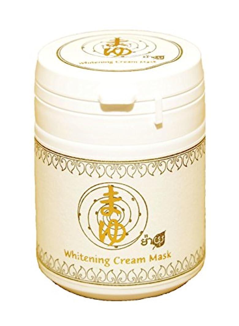 ビジュアルアジテーション評決まゆwhitening Cream Mask