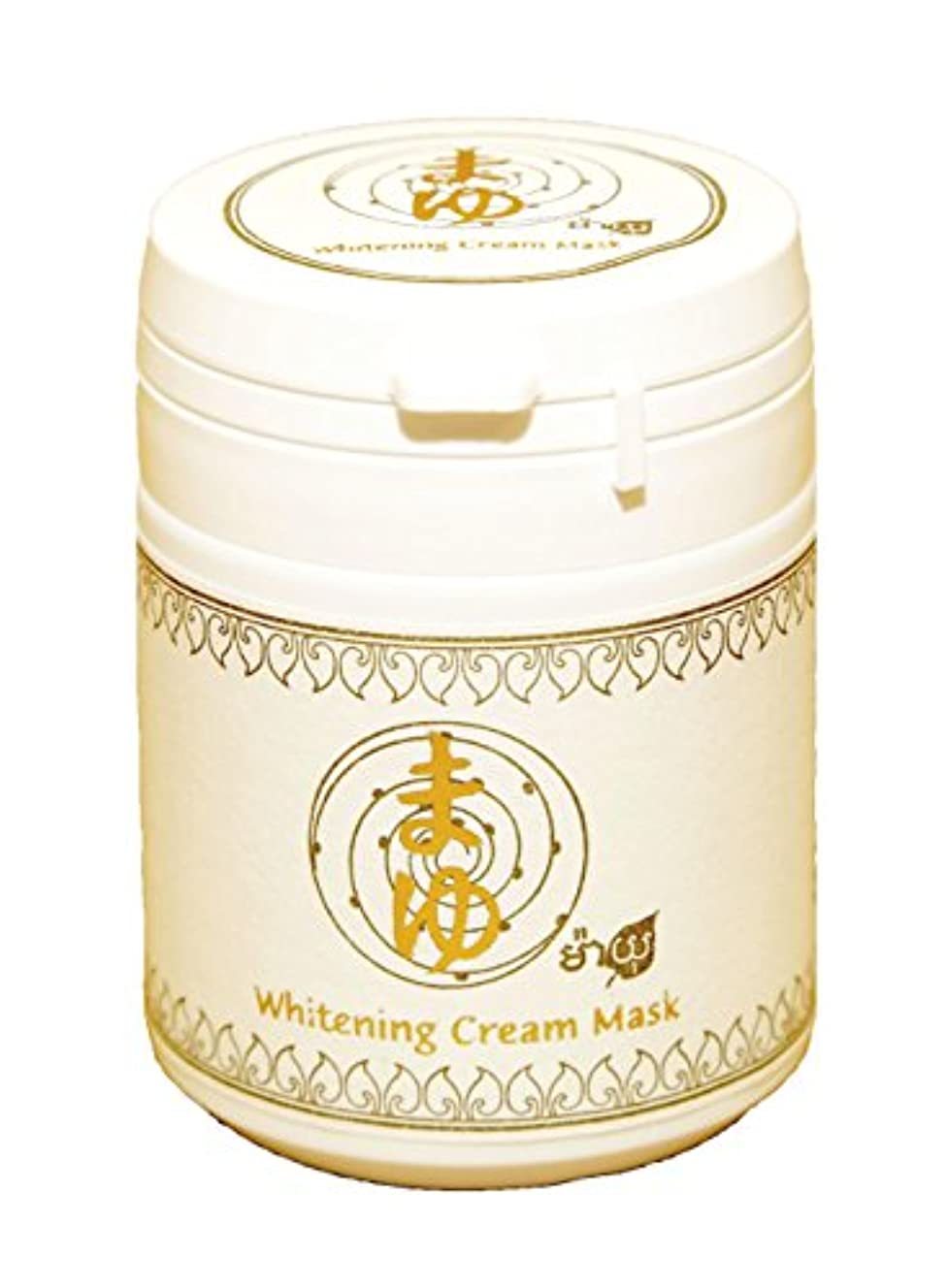 直面する振幅アークまゆwhitening Cream Mask