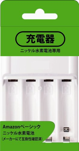 【Amazon.co.jp限定】ニッケル水素充電器 単3・単4形両用型 (Amazonベーシック充電池、DANBOARD充電池 互換性確認済) FC346-JP(FX)AM