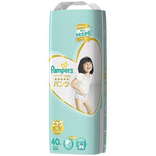 パンパース オムツ パンツ 肌へのいちばん ビッグ(12~22kg) 40枚
