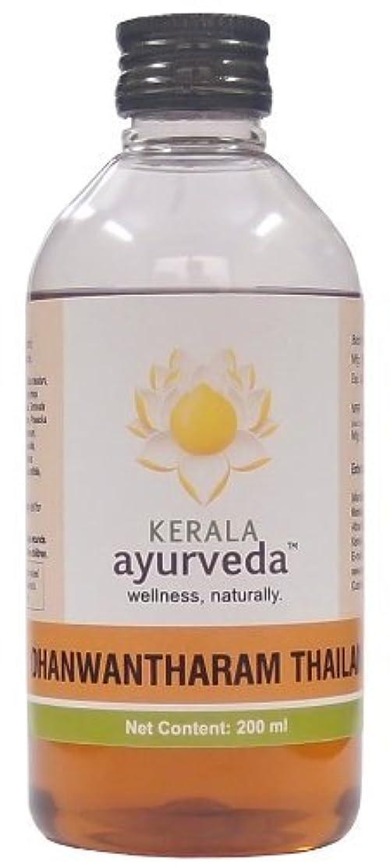リード栄光の一般的なDhanwantaram Thailam Panchakarma Massage Oil Neurological & Rheumatic Diseases & Weakness Vata Conditions Pre...
