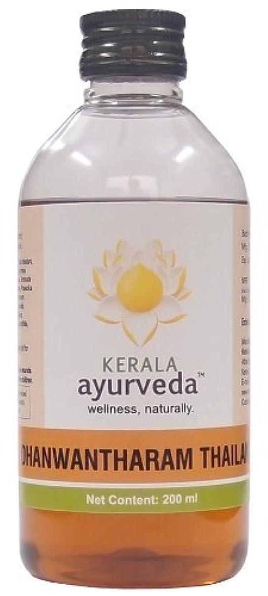 細断ぼかす虐殺Dhanwantaram Thailam Panchakarma Massage Oil Neurological & Rheumatic Diseases & Weakness Vata Conditions Pre...