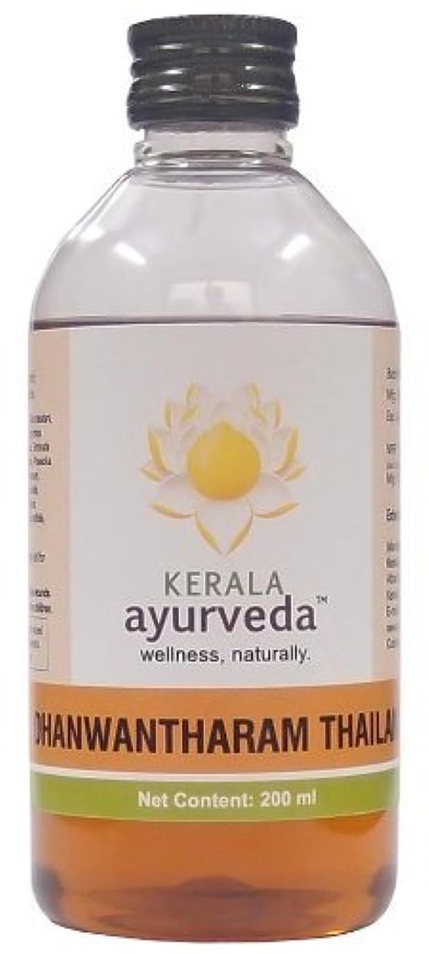冷笑する解体する機関車Dhanwantaram Thailam Panchakarma Massage Oil Neurological & Rheumatic Diseases & Weakness Vata Conditions Pre...