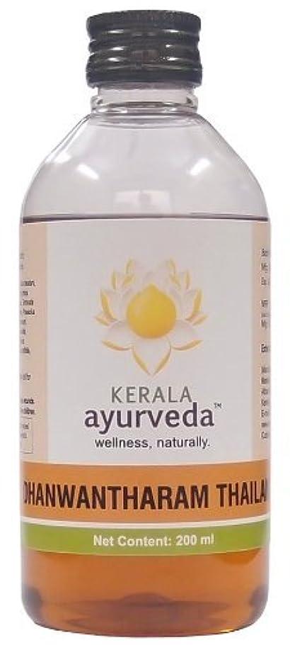 実行可能小麦粉力学Dhanwantaram Thailam Panchakarma Massage Oil Neurological & Rheumatic Diseases & Weakness Vata Conditions Pre...