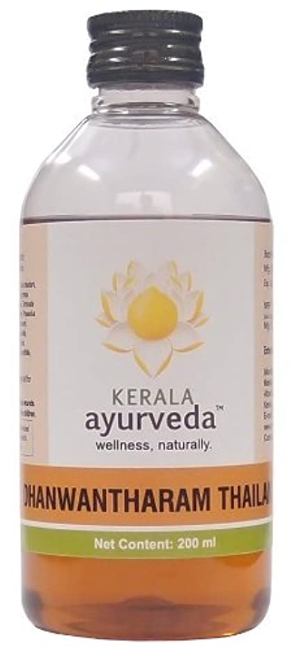 注意承知しました体細胞Dhanwantaram Thailam Panchakarma Massage Oil Neurological & Rheumatic Diseases & Weakness Vata Conditions Pre...