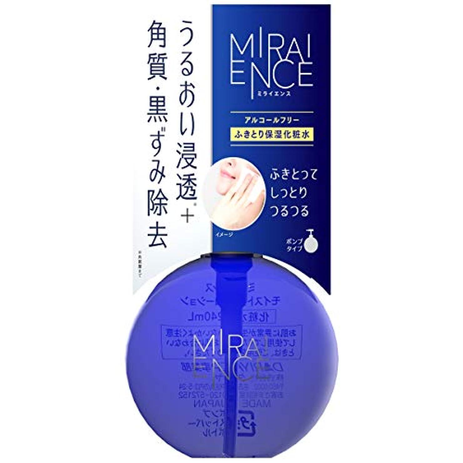 採用プラスチック感情ミライエンスモイストクリアローション 化粧水 240ml