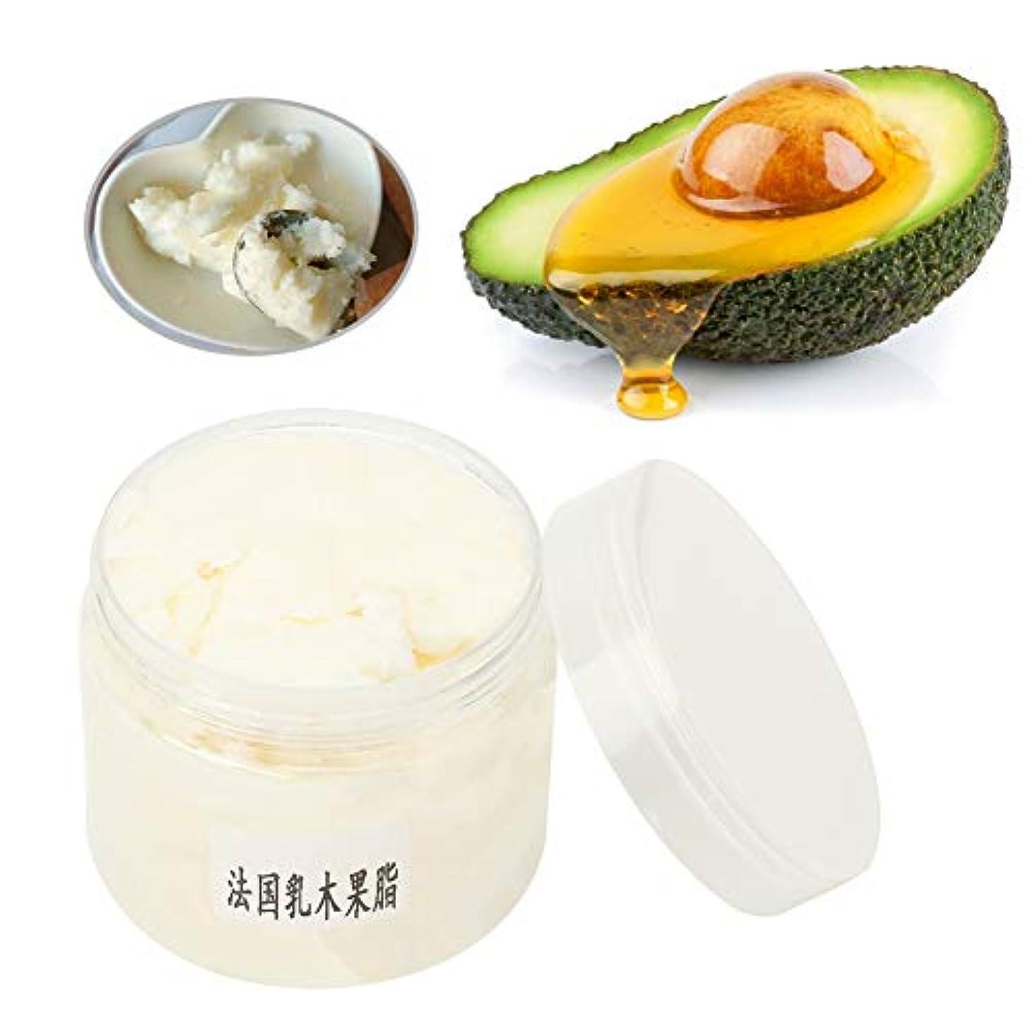 ランデブー高度な中間シアバター 精製 オーガニック 100g 手作り化粧品原料