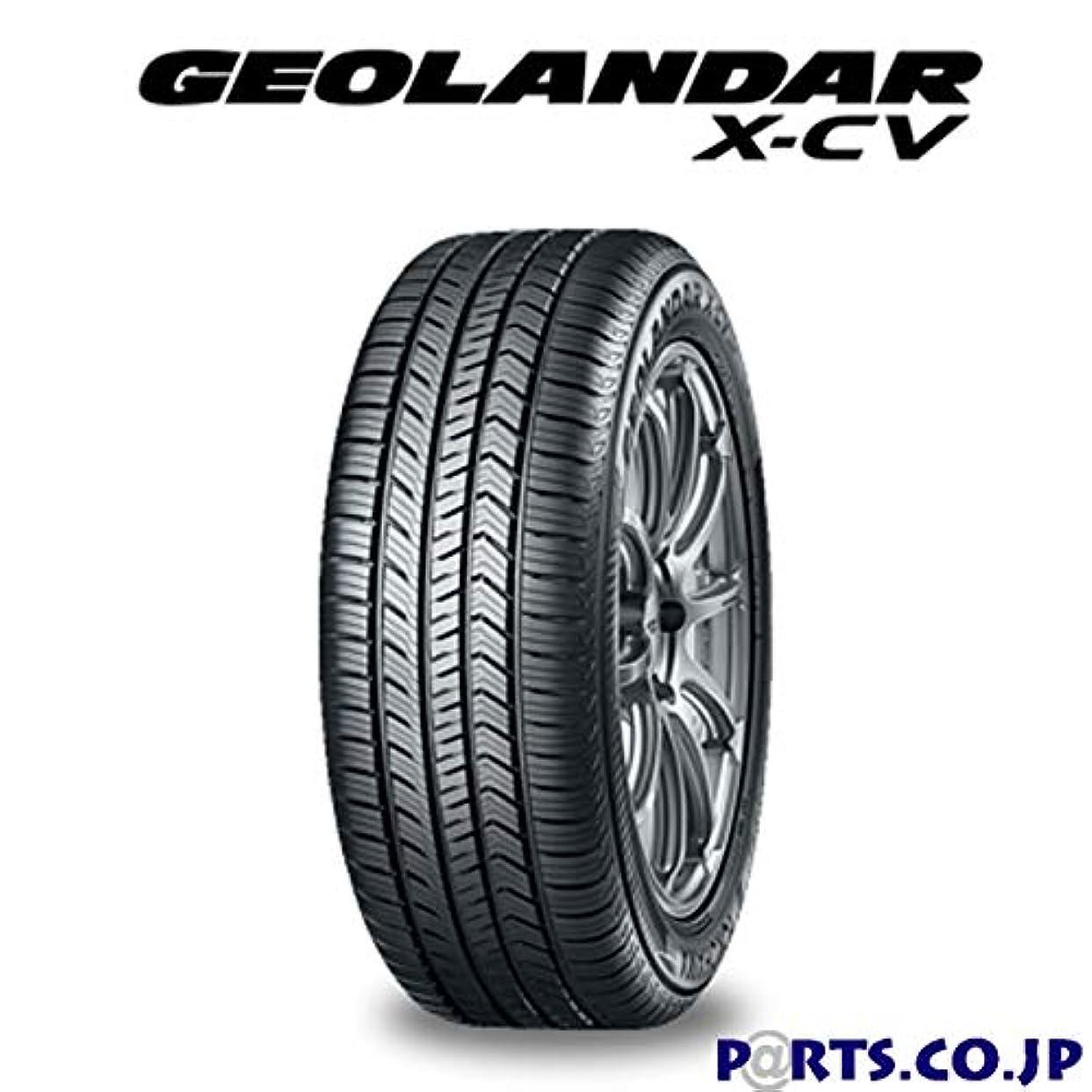 探偵容赦ない贈り物タイヤ GEOLANDAR X-CV G057 265/50R20 111W YOKOHAMA ヨコハマ
