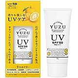 高知県産YUZU UVクリーム SPF50/PA+++ (顔?からだ用)
