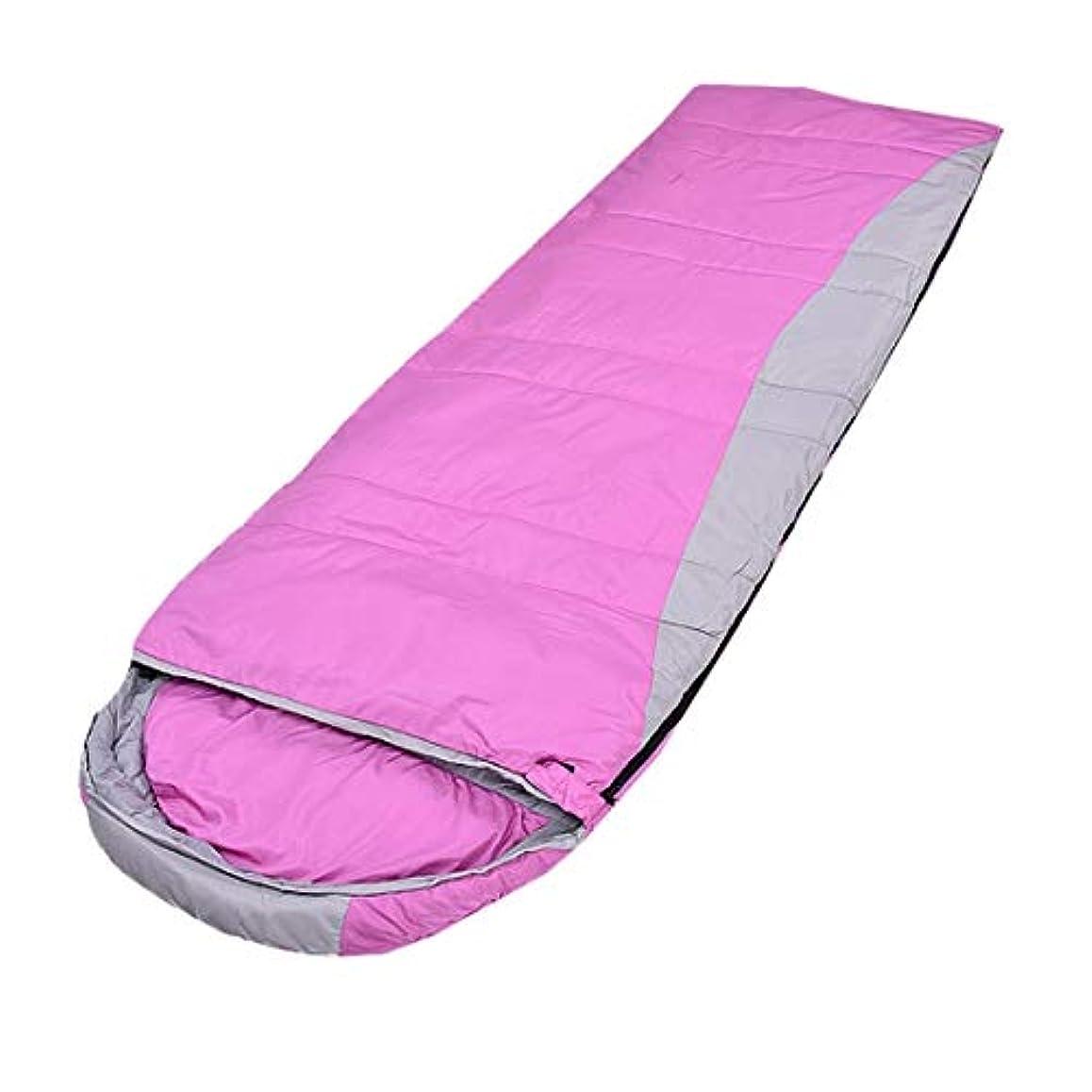 静脈写真の甘美なKoloeplf 四季大人肥厚暖かい昼休み超軽量キャンプアウトドア寝袋
