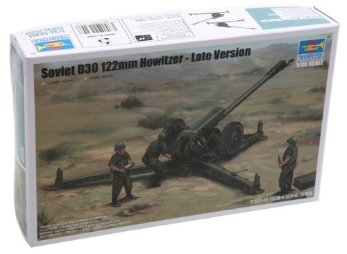 1/35 ソビエト軍 122mm榴弾砲D-30 後期型