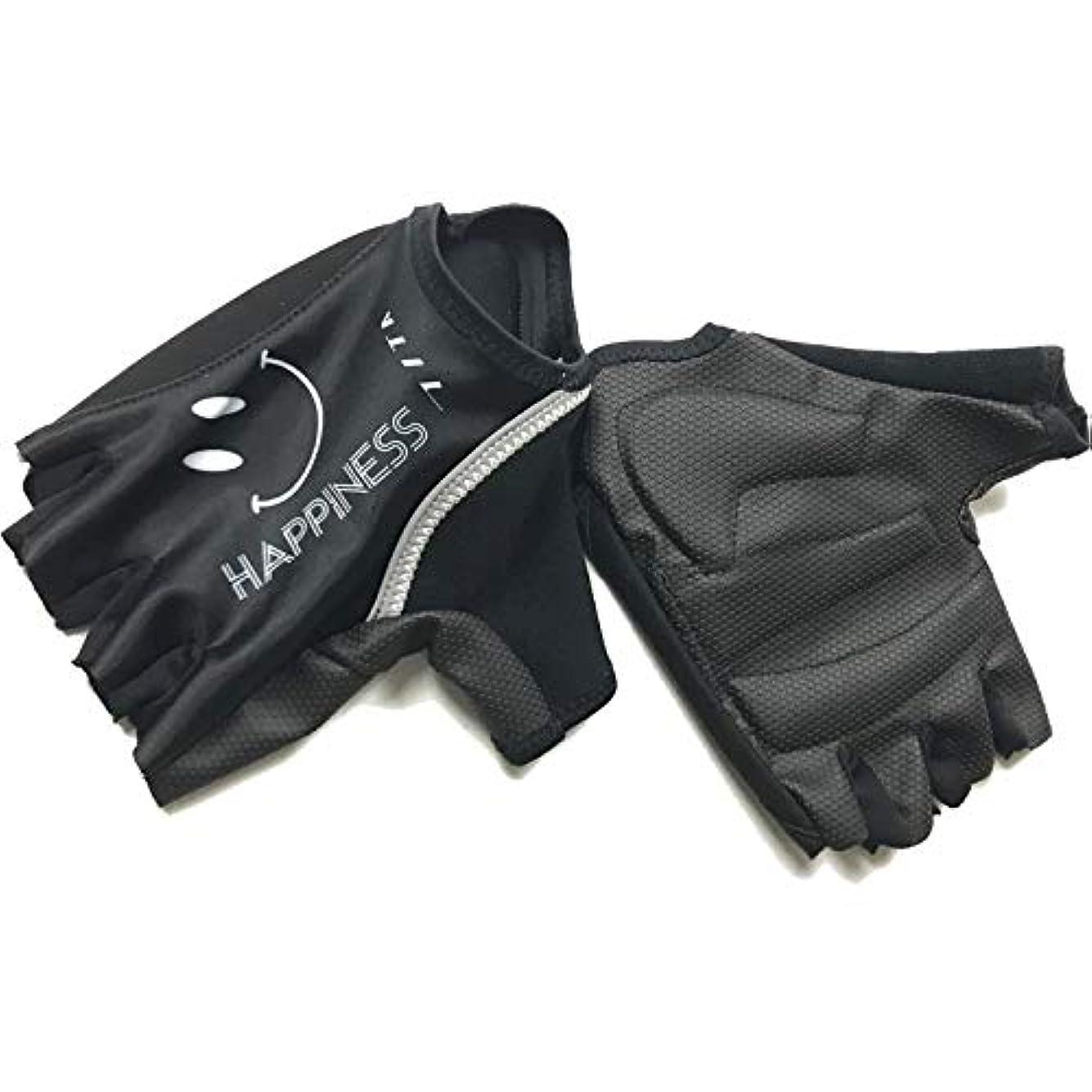 放射能回復する尊厳セブンイタリア Smile II Gloves ブラック XS(79S-SM2-GV-BKXS)