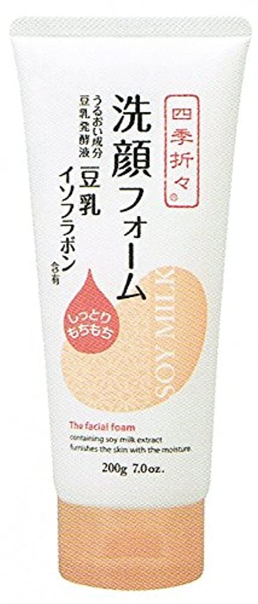 テナント細部十分に【3個セット】四季折々 豆乳イソフラボン洗顔フォーム
