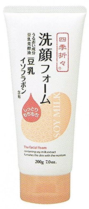 変形する未払い成功する【3個セット】四季折々 豆乳イソフラボン洗顔フォーム