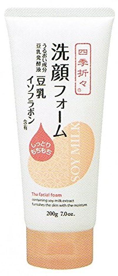 前売ドループ聖書【3個セット】四季折々 豆乳イソフラボン洗顔フォーム