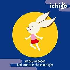 moumoon「Let's dance in the moonlight」のジャケット画像