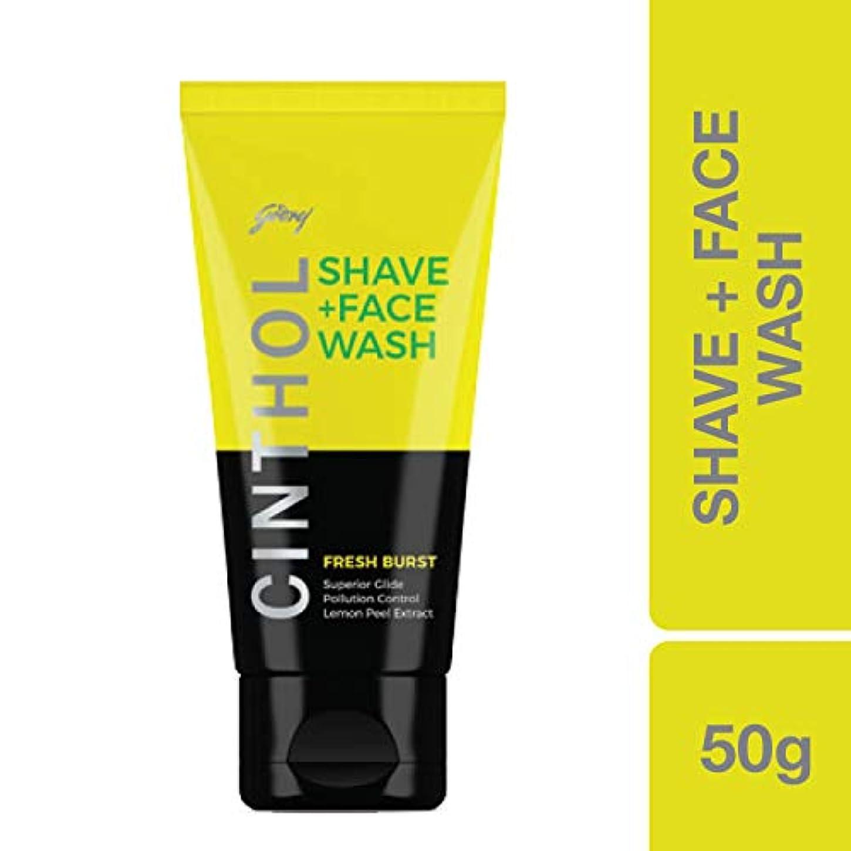 自然貢献収縮Cinthol Fresh Burst Shaving + Face Wash, 100g